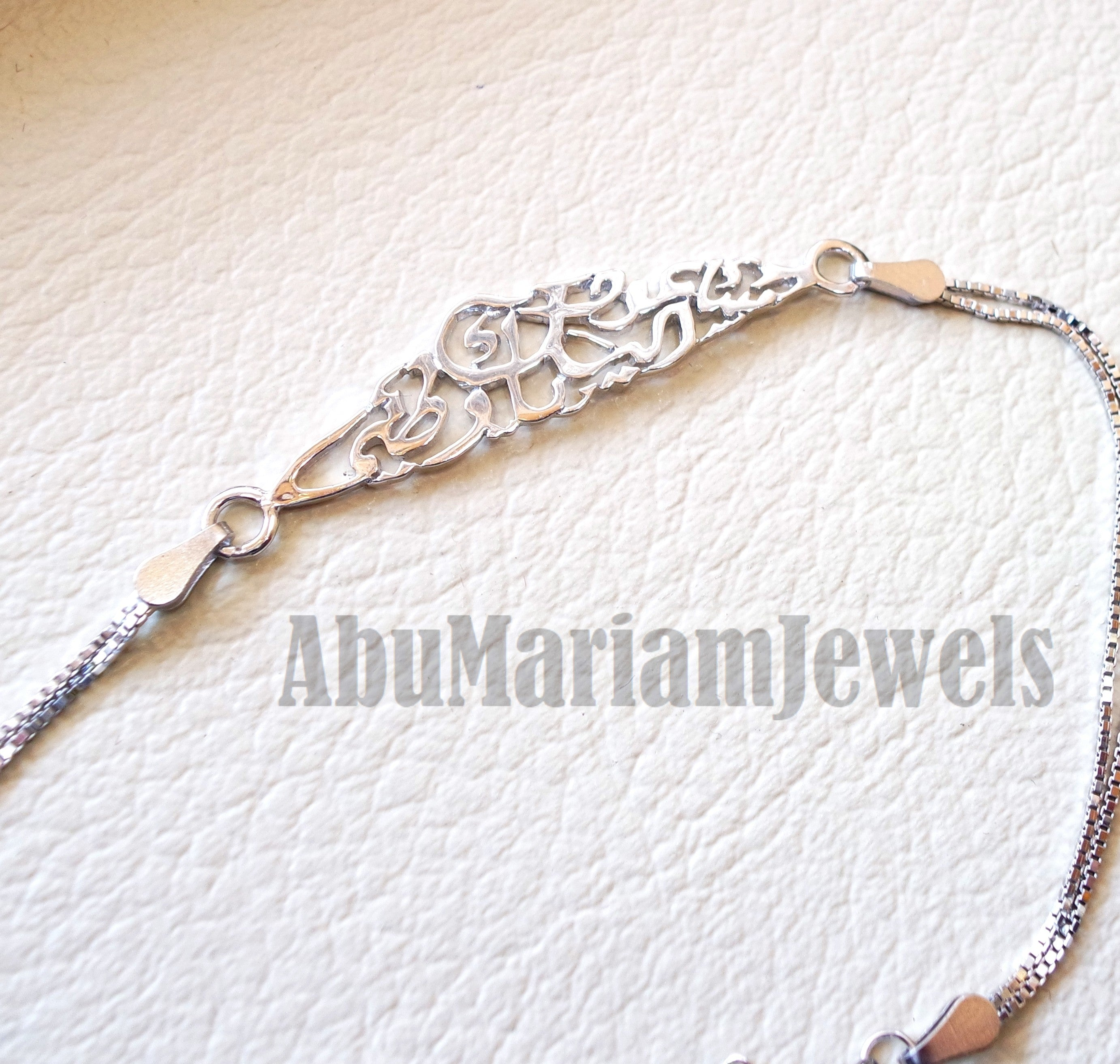 Palestine map chain bracelet with famous verse sterling silver 925 k high quality jewelry arabic fast shipping adjustable خارطه و علم فلسطين