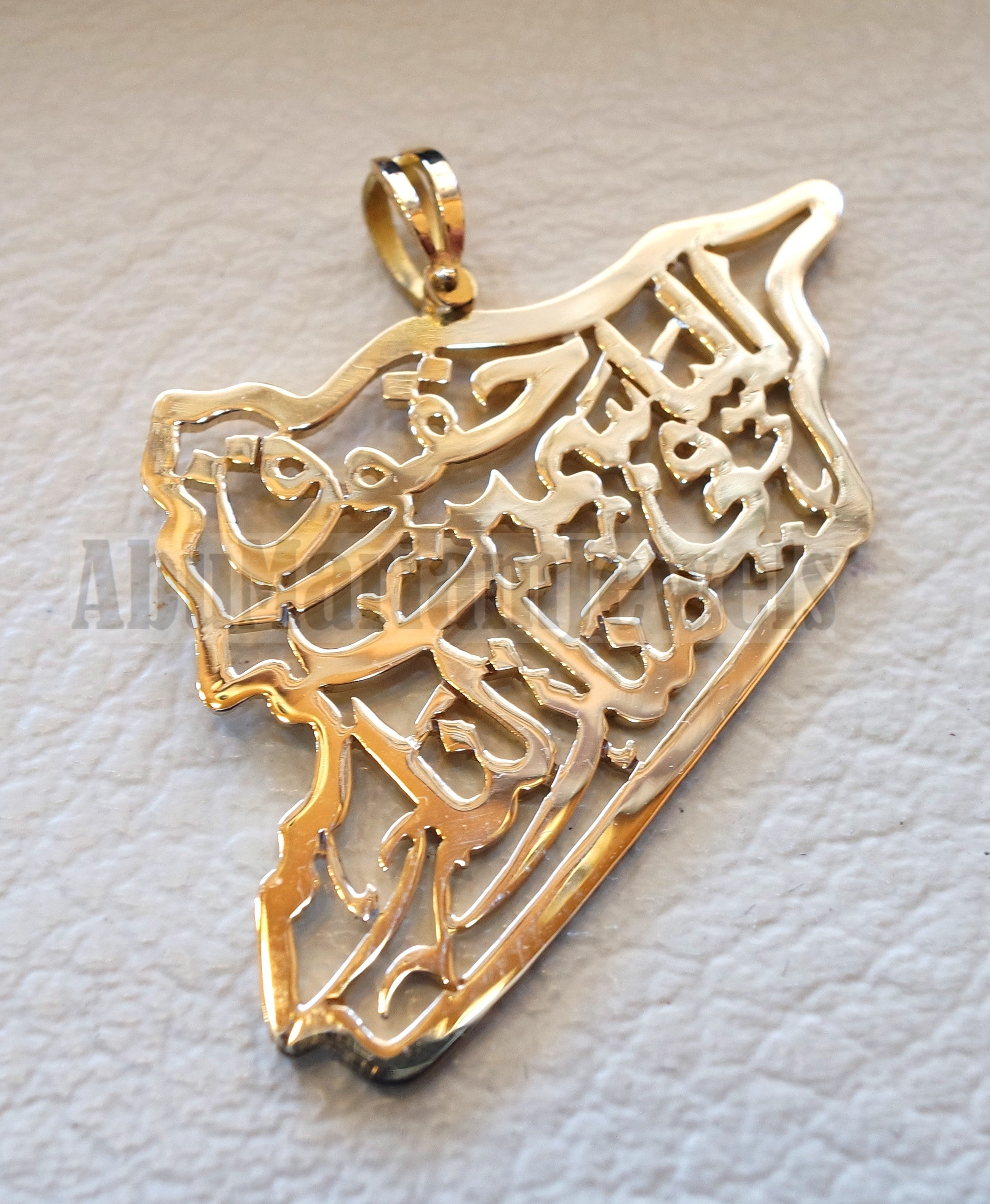 Syria map pendant with famous poem verse sterling 18k gold high quality jewelry arabic fast shipping خارطه سوريا