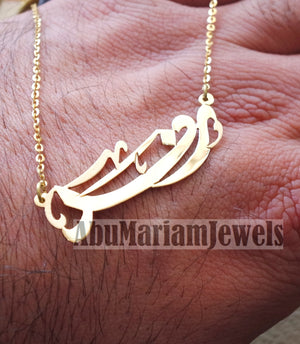 personalized customized 1 name 18 k gold arabic calligraphy pendant with chain standard , pear , rectangular or any shape fine jewelry N1008