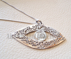 Allah Alfalaq quraan Eye shape verses handmade calligraphy sterling silver 925 pendant with thick chain islamic arabic اسلام الله سورة الفلق