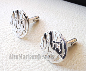 cufflinks , cuflinks name of two words each calligraphy arabic customized any name made to order sterling silver 925 heavy men jewelry cf007