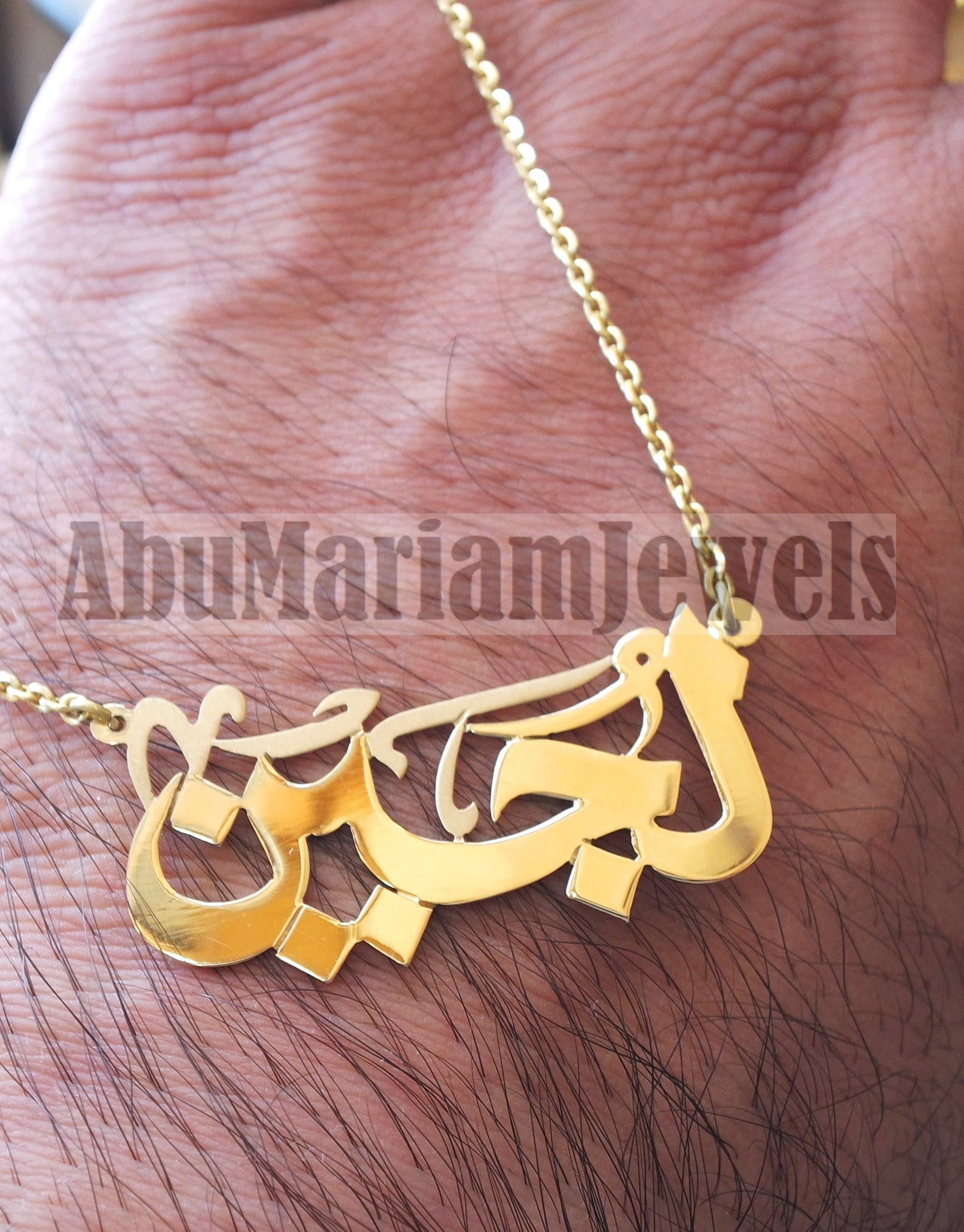 personalized customized 1 name 18 k gold arabic calligraphy pendant with chain standard , pear , rectangular or any shape fine jewelry N1009