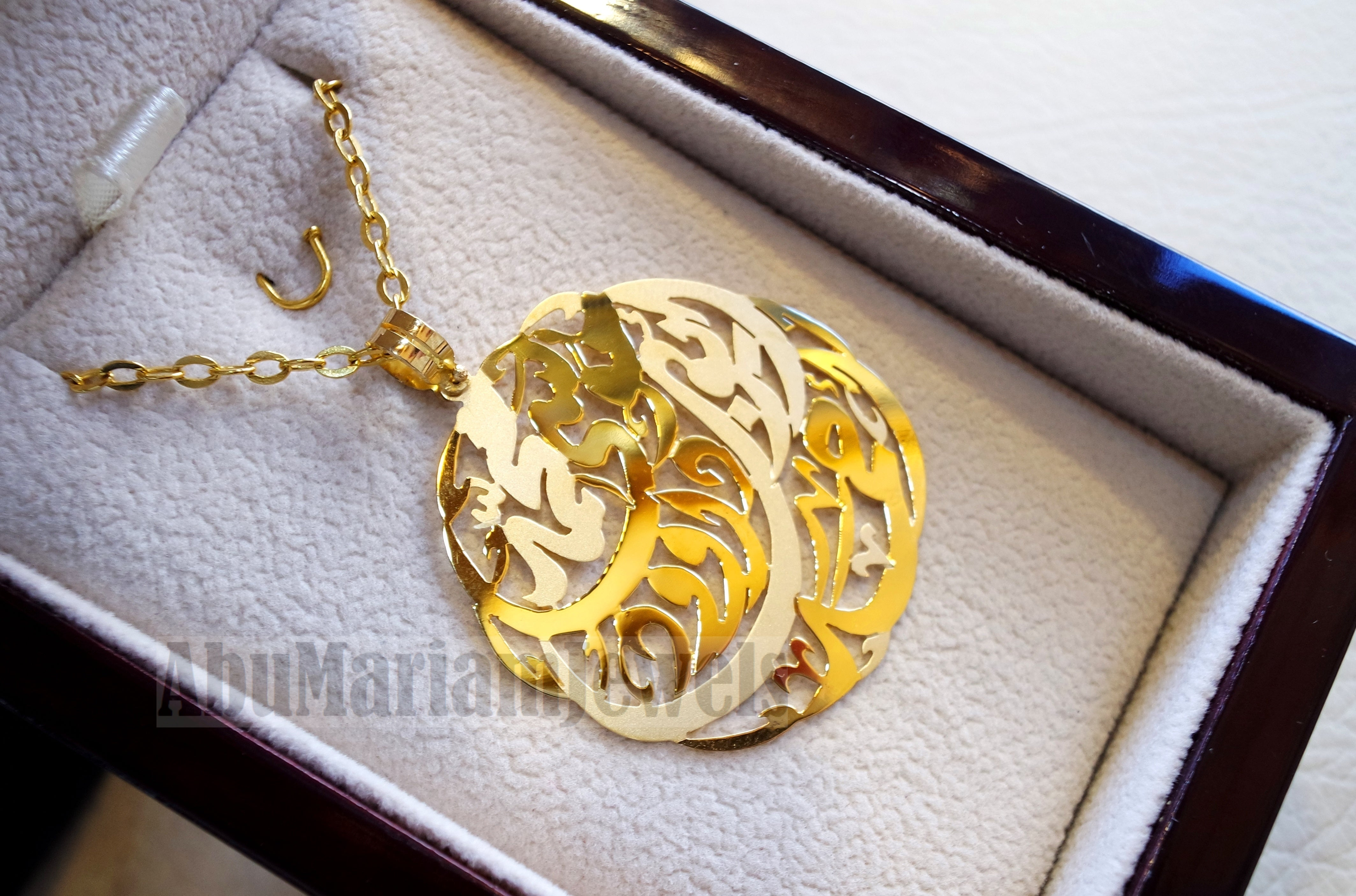 personalized customized 3 - 5 names 18 k gold arabic calligraphy pendant with chain pear , round rectangular or any shape fine jewelry 2