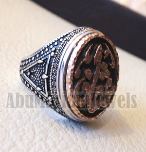 Customized Arabic calligraphy names ring personalized antique jewelry style sterling silver 925 and bronze any size TSB1003 خاتم اسم تفصيل