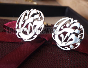 cufflinks , cuflinks 2 or 1 name one word each calligraphy arabic customized any name made to order sterling silver 925 heavy men jewelry
