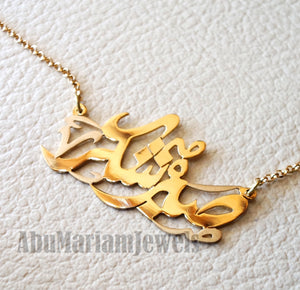 personalized customized 1 name 18 k gold arabic calligraphy pendant with chain standard , pear , rectangular or any shape fine jewelry N1010