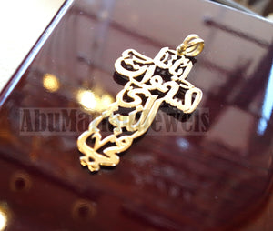 Arabic calligraphy cross our father who art in heaven pendant 18 k gold catholic orthodox christianity handmade fast shipping