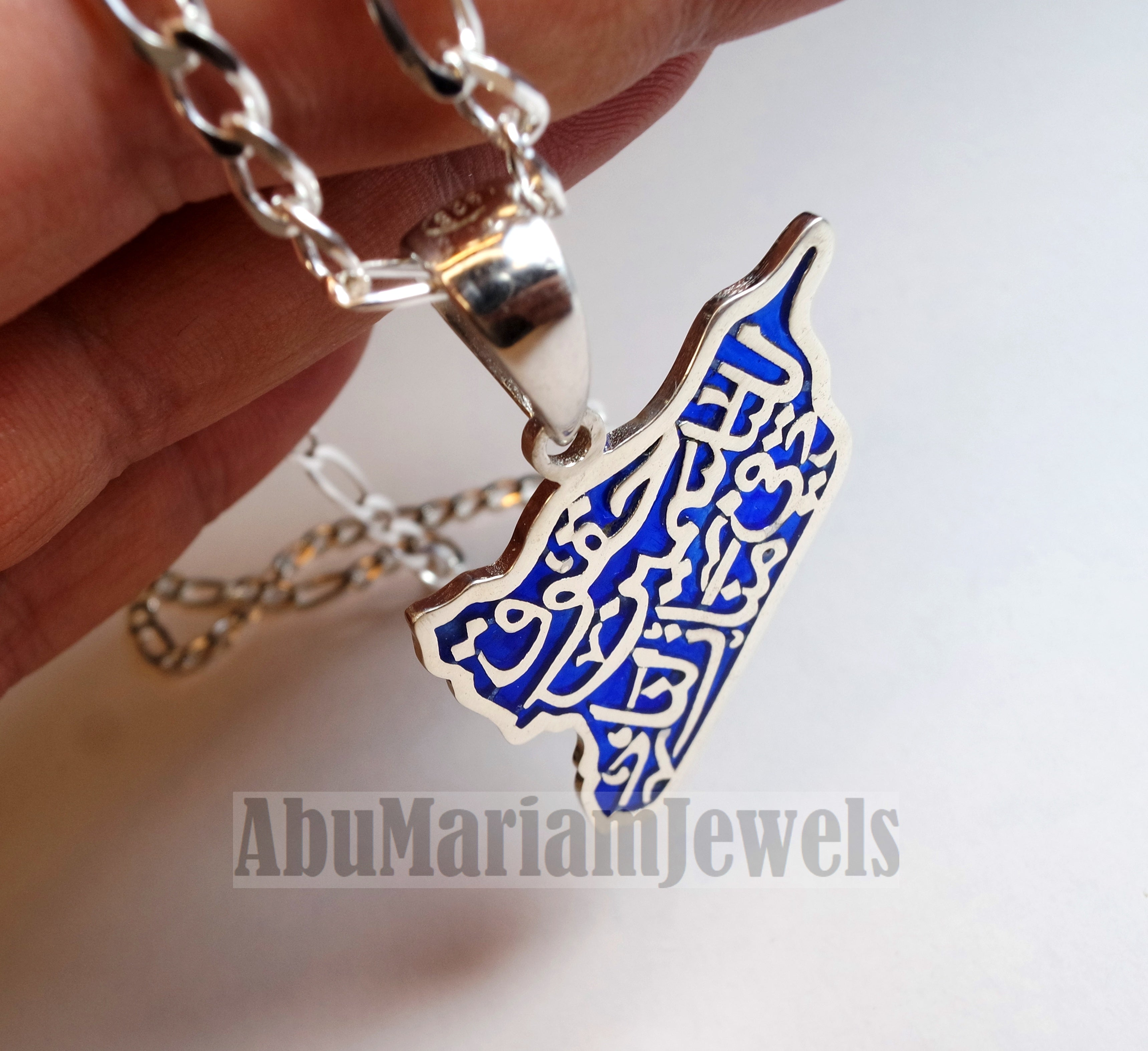 Syria map pendant with thick chain famous poem verse sterling silver 925 dark blue enamel مينا high quality jewelry arabic fast shipping خارطه سوريا