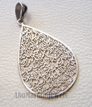 huge Ayet kursi quraan verses handmade calligraphy sterling silver 925 pear pendant islamic arabic writting jewelry اية الكرسي اسلام الله