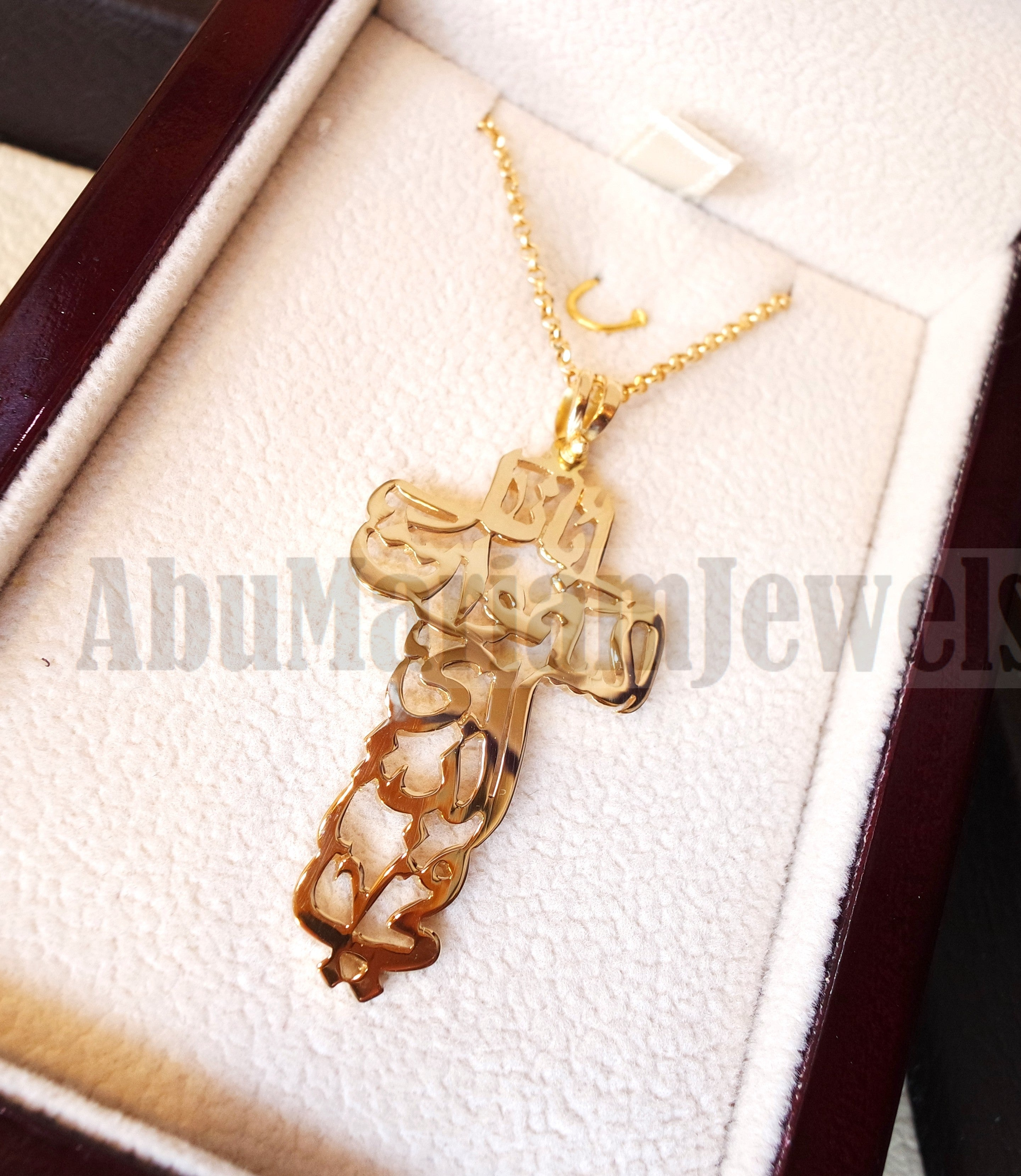 Arabic calligraphy cross our father who art in heaven pendant with chain 18 k gold catholic orthodox christianity handmade fast shipping