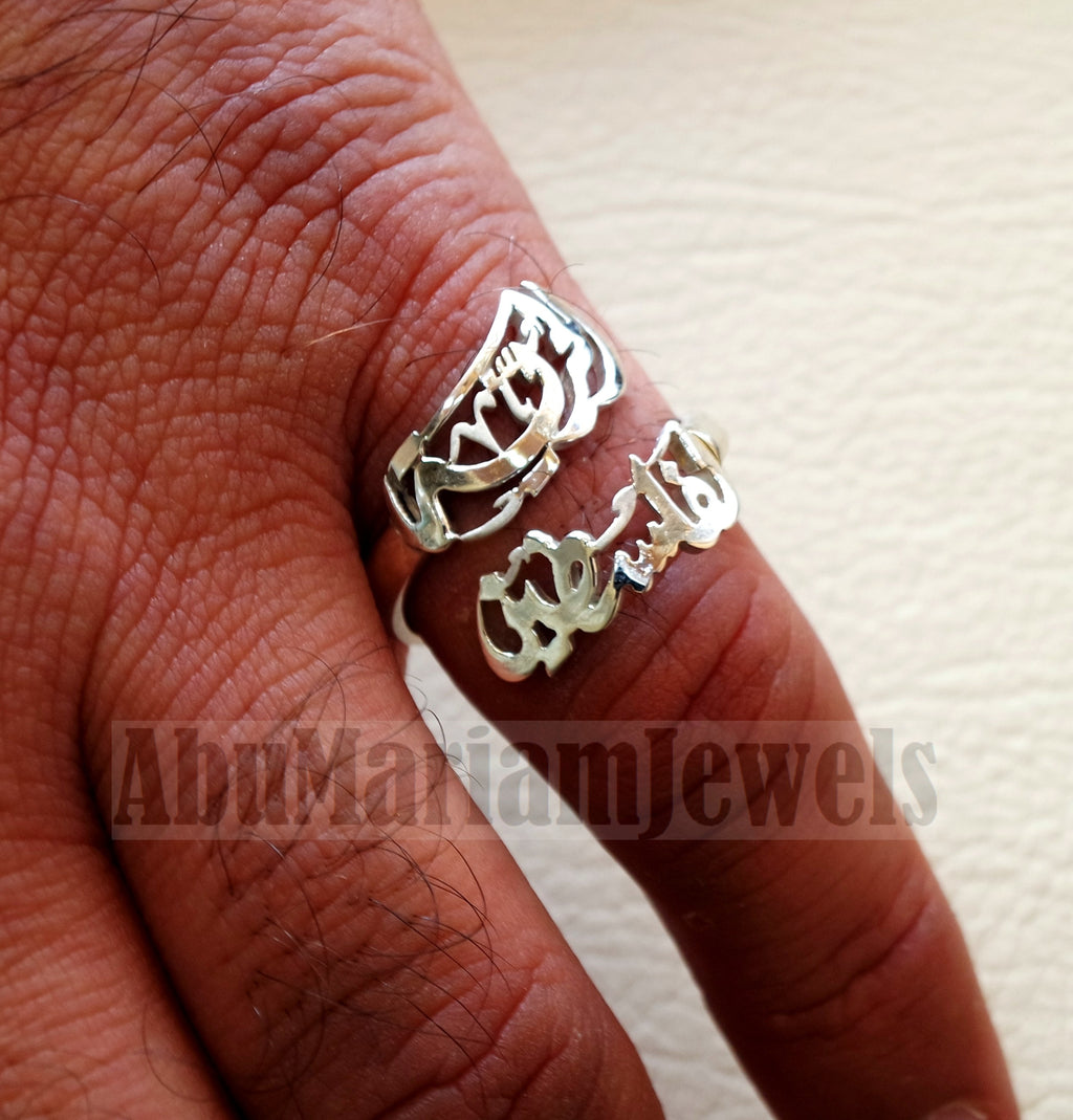 Free Palestine or any Arabic calligraphy customized names sterling silver 925 or 18 k yellow gold ring all sizes خاتم الحرية لفلسطين