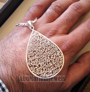huge Ayet kursi quraan verses handmade calligraphy sterling silver 925 pear pendant with thick chain islamic arabic writting jewelry اية الكرسي اسلام الله