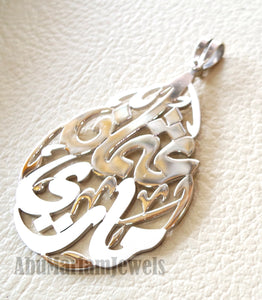 Personalized pendant any two names arabic customized name sterling silver 925 high quality polishing big size pear shape تعليقه اسماء عربي