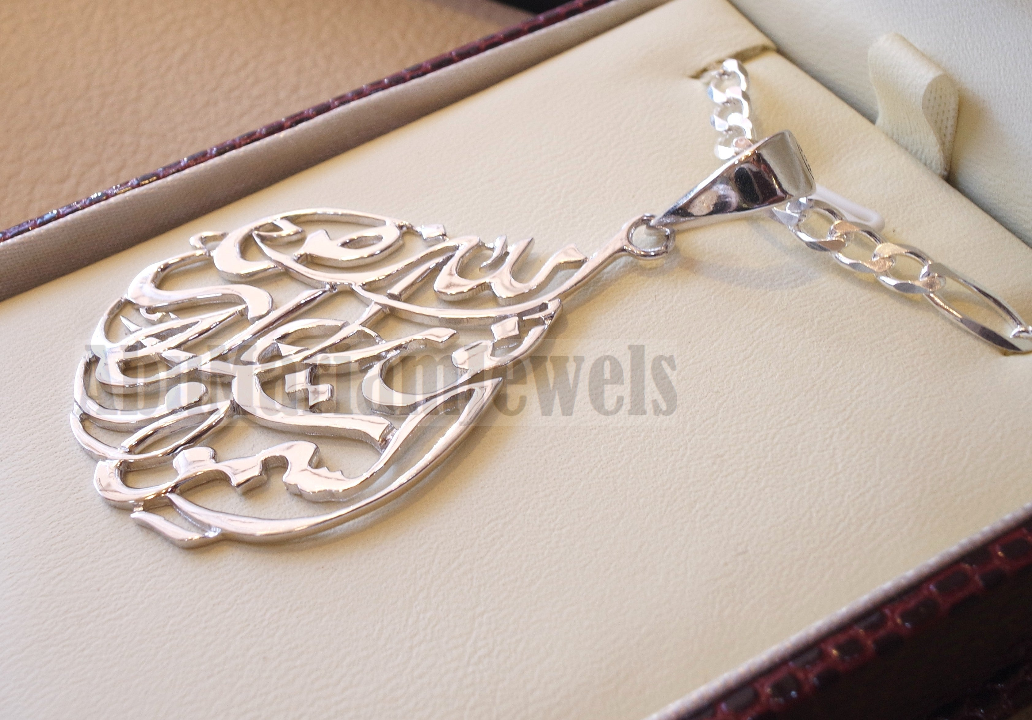 Allah noor Alsamawat quraan verses handmade calligraphy sterling silver 925 pear necklace thick chain islamic arabic اسلام الله