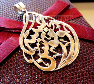 arabic calligraphy customized name sterling silver 925 high quality polishing pendant any two names big size any shape  اسماء عربي