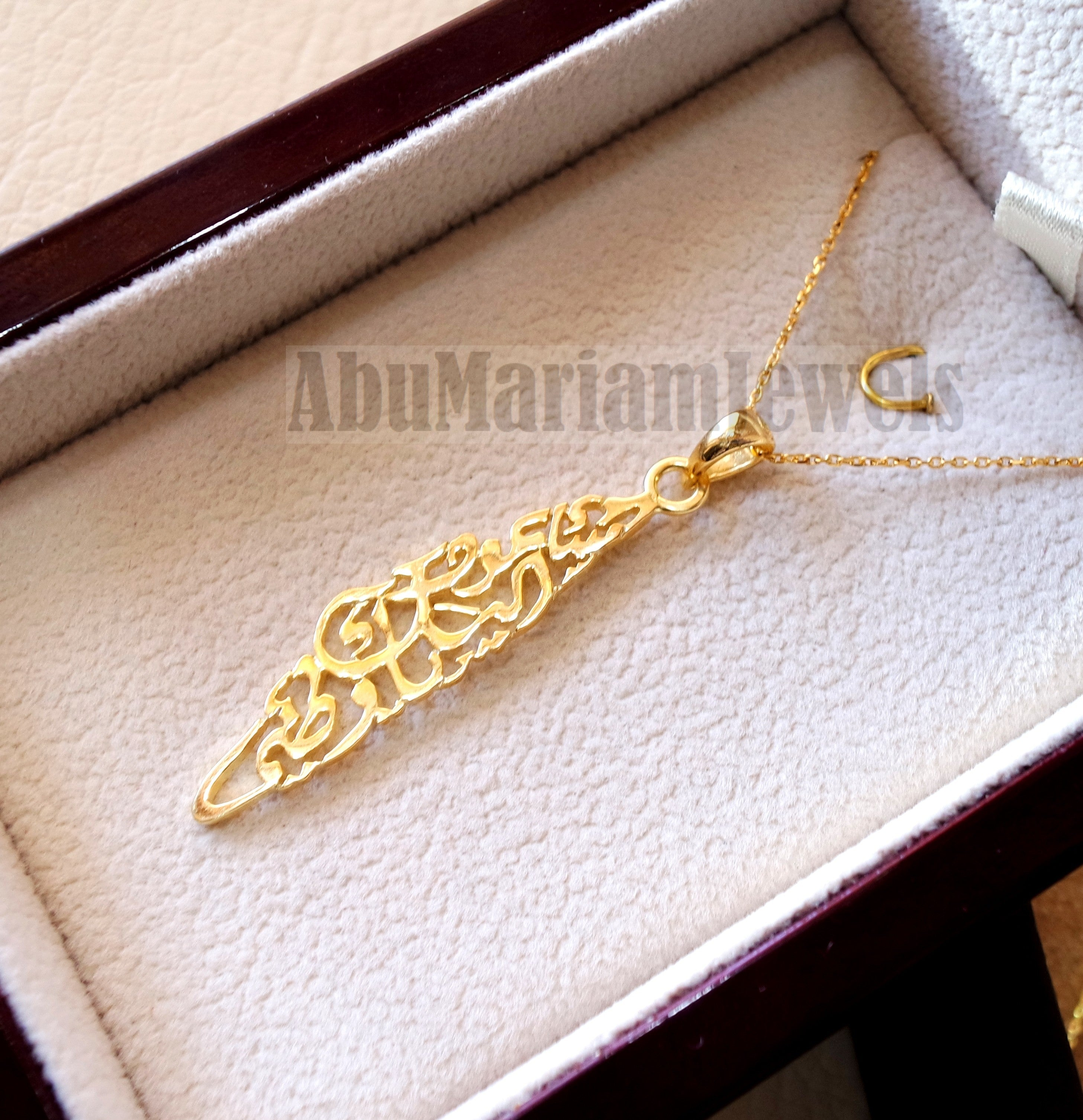 Palestine map necklace chain and pendant with famous verse 18K gold jewelry arabic fast shipping خارطه و علم فلسطين