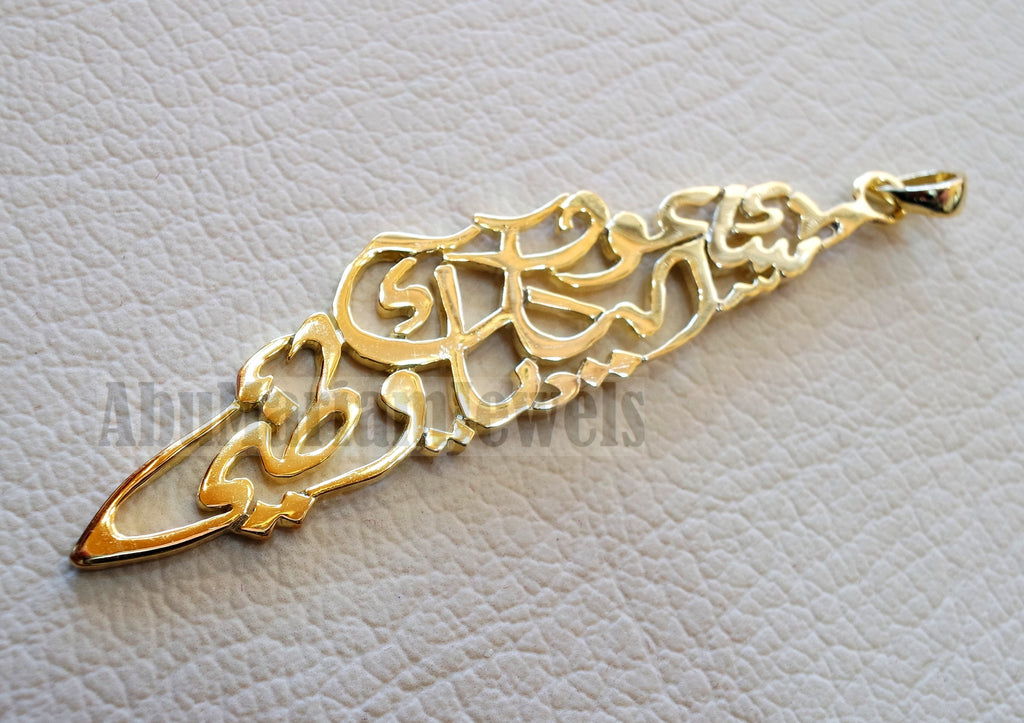 Palestine big map pendant with famous verse 18K gold fine jewelry Arabic fast shipping خارطه و علم فلسطين