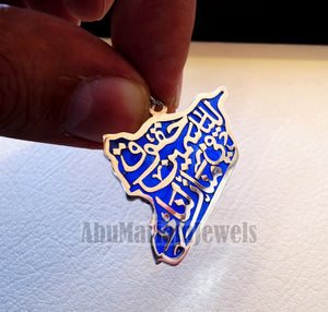 Syria map pendant with famous poem verse sterling silver 925 dark blue enamel مينا high quality jewelry arabic fast shipping خارطه سوريا