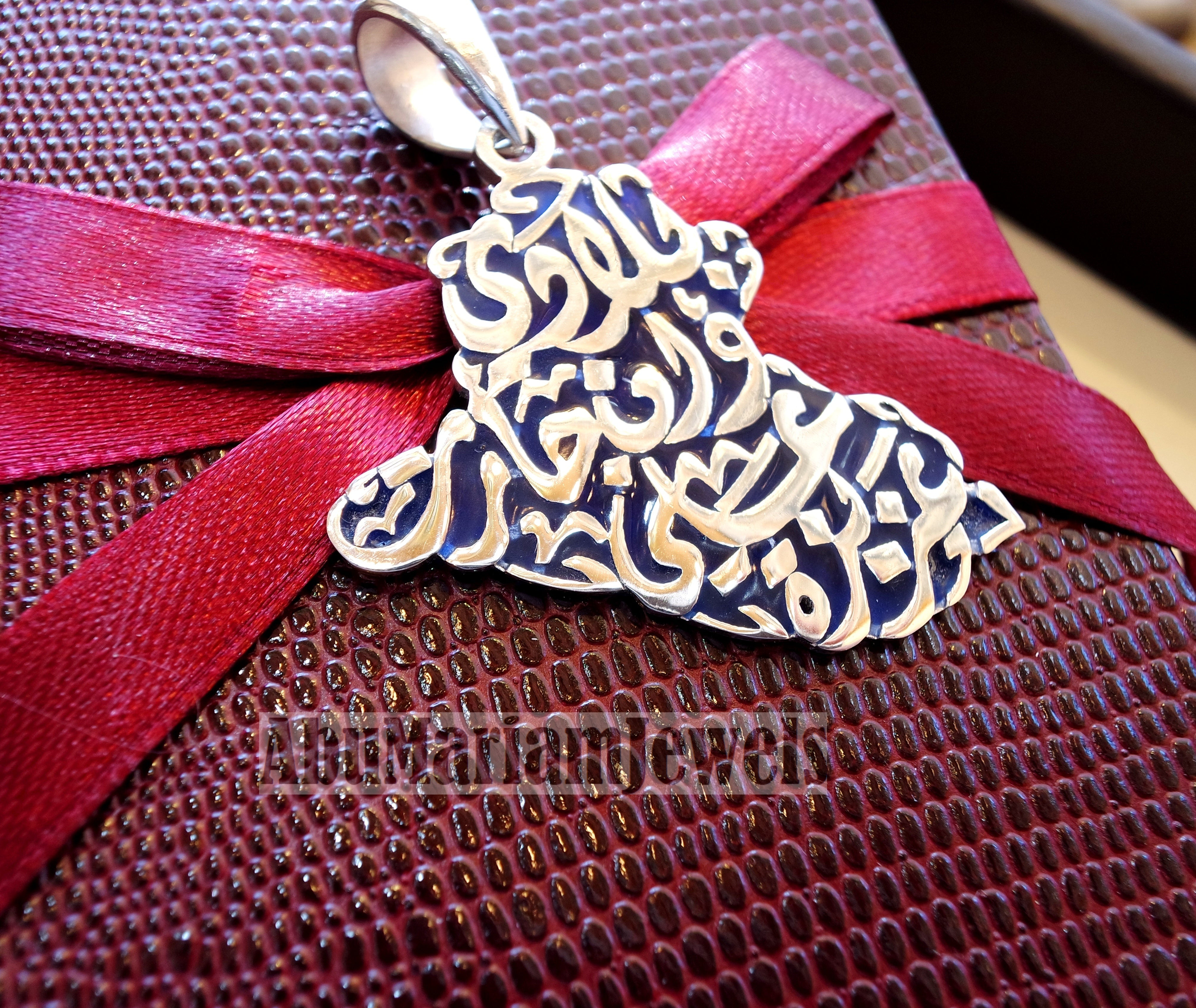 Iraq map pendant with famous poem verse sterling silver 925 with dark blue enamel مينا jewelry arabic fast shipping خارطة العراق