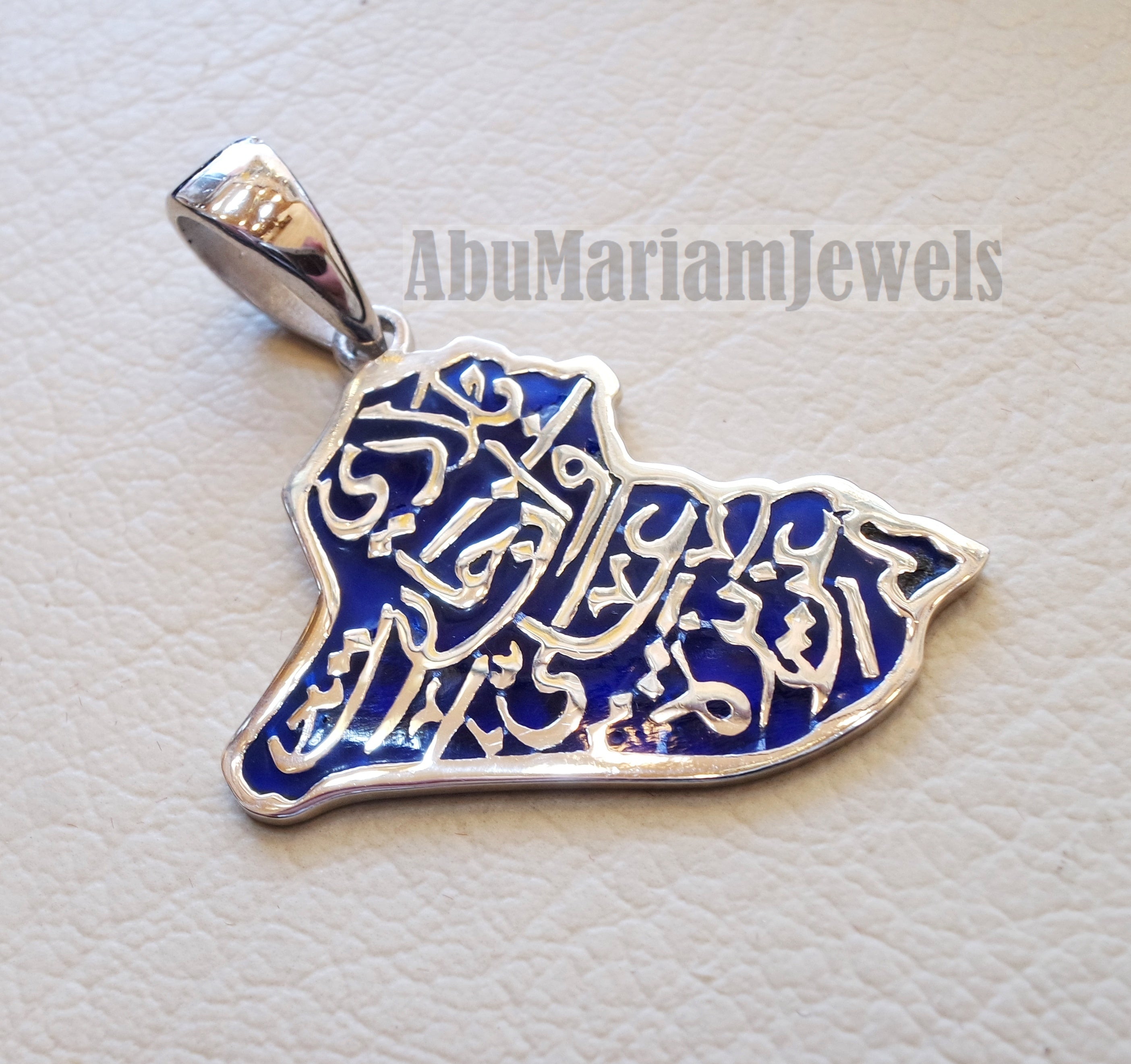 Iraq map with frame pendant with famous poem verse sterling silver 925 with dark blue enamel مينا jewelry arabic fast shipping خارطة العراق