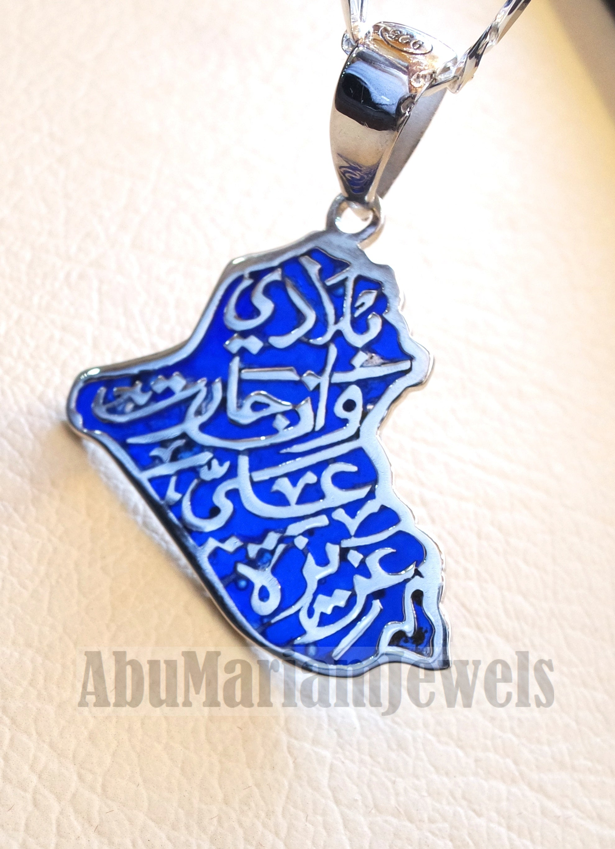 Iraq map with frame pendant with thick chain famous poem verse sterling silver 925 with dark blue enamel مينا jewelry arabic fast shipping خارطة العراق