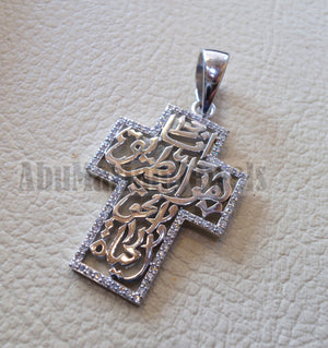 Arabic calligraphy cross pendant sterling silver 925 and white cubic zirconia jewelry catholic orthodox symbol christianity handmade heavy thick fast shipping