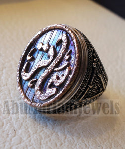 Customized Arabic calligraphy names ring personalized antique jewelry style sterling silver 925 and bronze any size TSB1005 خاتم اسم تفصيل