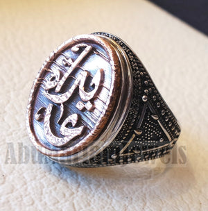 Customized Arabic calligraphy names ring personalized antique jewelry style sterling silver 925 and bronze any size TSB1006 خاتم اسم تفصيل