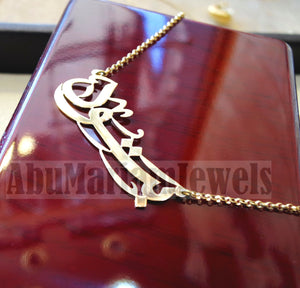 personalized customized 1 name 18 k gold arabic calligraphy pendant with chain standard , pear , rectangular or any shape fine jewelry N1018