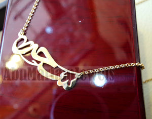 personalized customized 1 name 18 k gold arabic calligraphy pendant with chain standard , pear , rectangular or any shape fine jewelry N1017