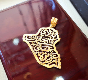 Iraq with frame map pendant with famous poem verse gold 21 k high quality jewelry arabic fast shipping خارطة العراق