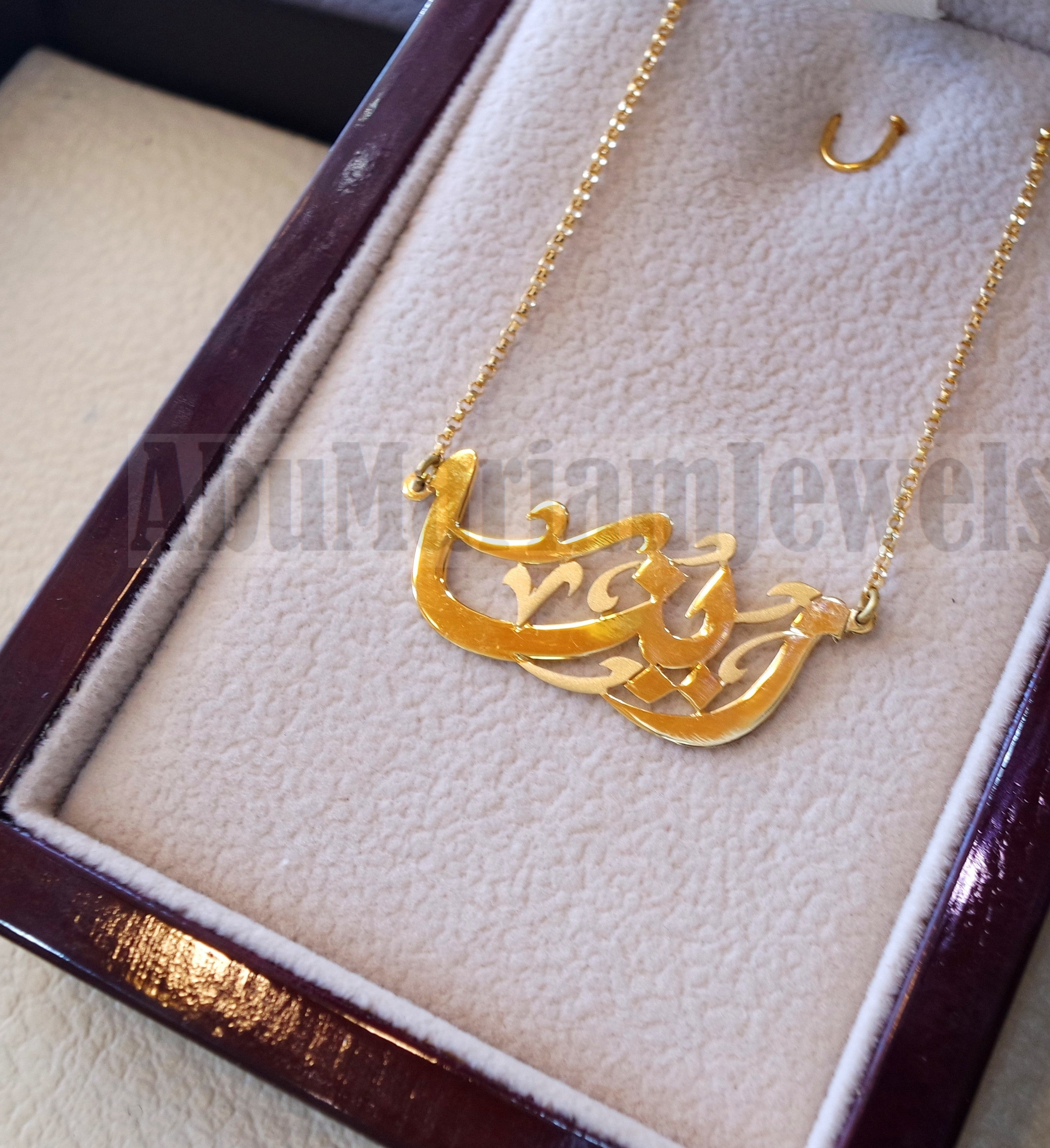 personalized customized 1 name 18 k gold arabic calligraphy pendant with chain standard , pear , rectangular or any shape fine jewelry N1012