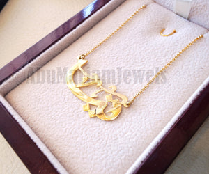 personalized customized 1 name 18 k gold arabic calligraphy pendant with chain standard , pear , rectangular or any shape fine jewelry N1013