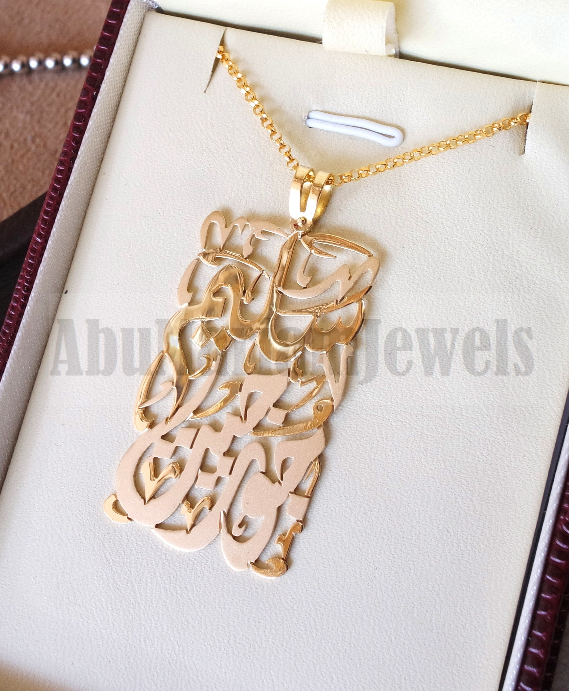personalized customized 2 names 18 k gold arabic calligraphy pendant with chain pear , round rectangular or any shape fine jewelry S2-002