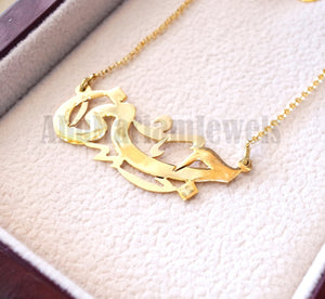 personalized customized 1 name 18 k gold arabic calligraphy pendant with chain standard , pear , rectangular or any shape fine jewelry N1014
