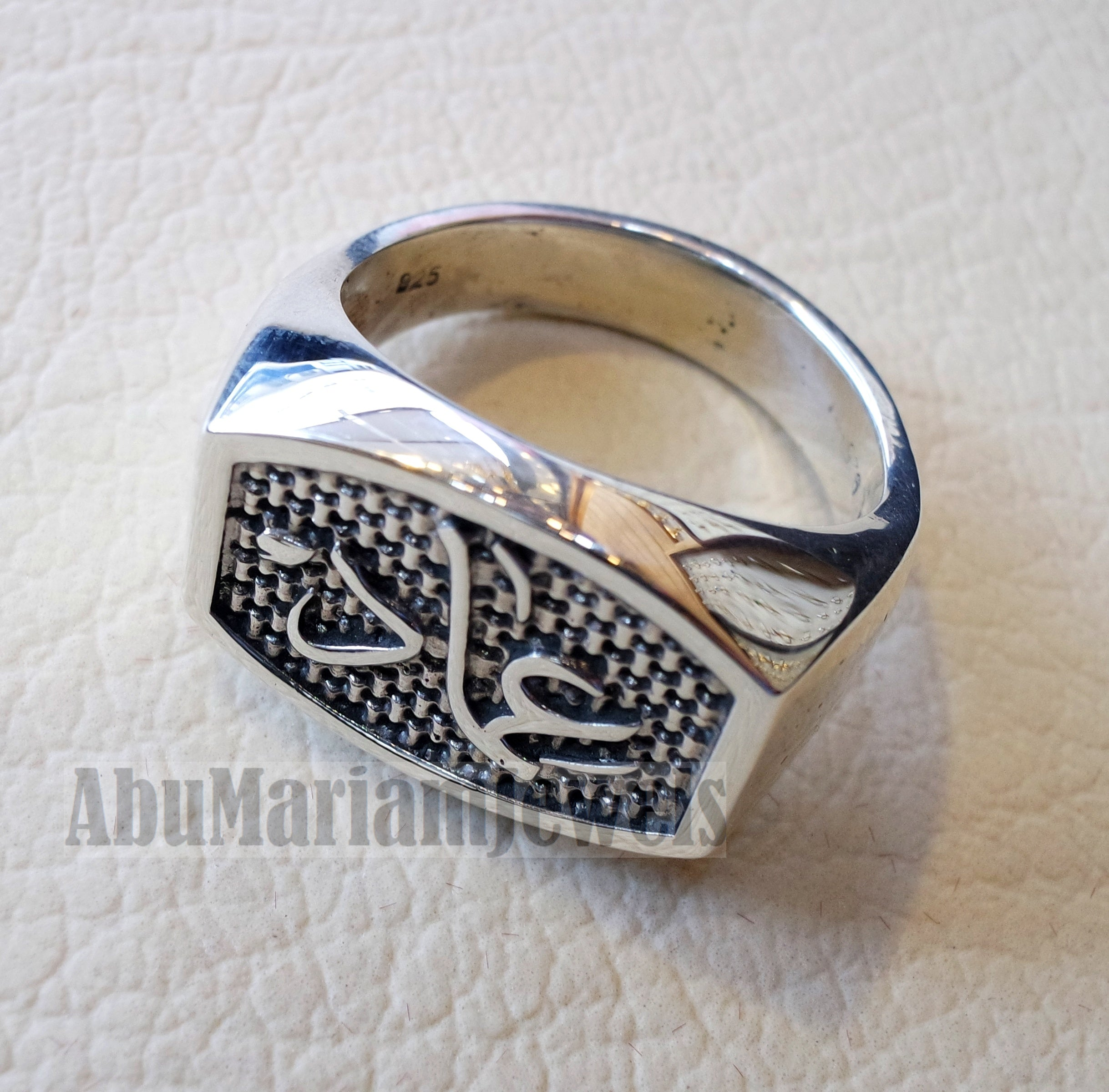 Name ring customized Arabic calligraphy one word personalized heavy all sizes jewelry style sterling silver 925 SN1004 خاتم اسم تفصيل