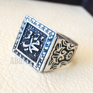 mohammad Allah arabic islamic sterling silver 925 man ring all sizes square face arab middle eastern turkey islam محمد الله اسلام