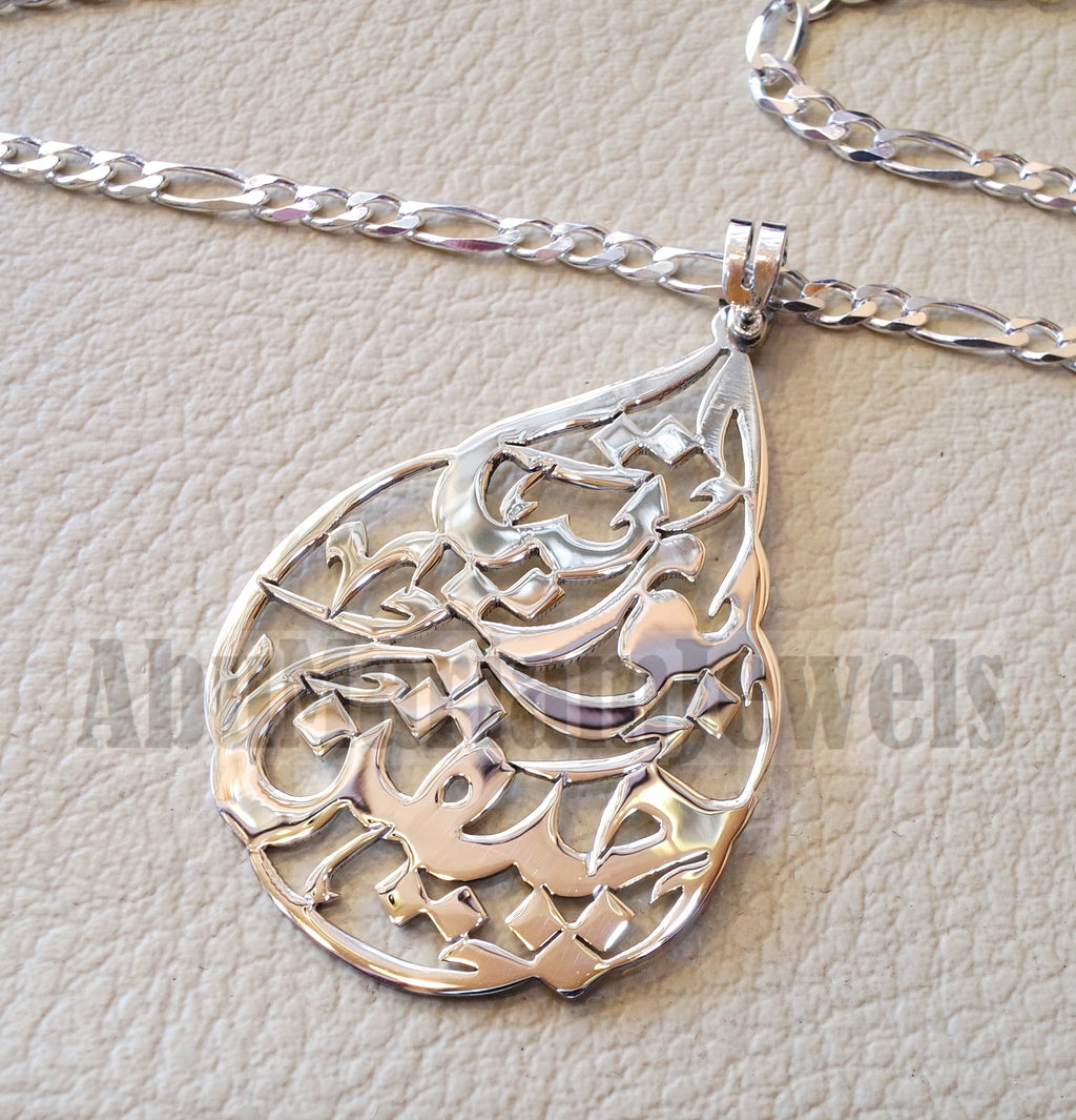 Personalized pendant with thick chain two names arabic customized sterling silver 925 high quality big size pear shape تعليقه اسماء عربي