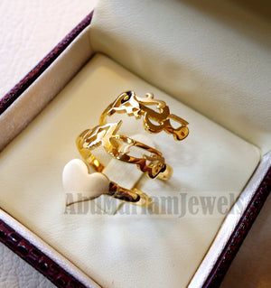 Arabic calligraphy customized 2 names & heart sterling silver 925 or 18 k yellow gold ring fit all sizes any name RE1005 خاتم اسماء عربي