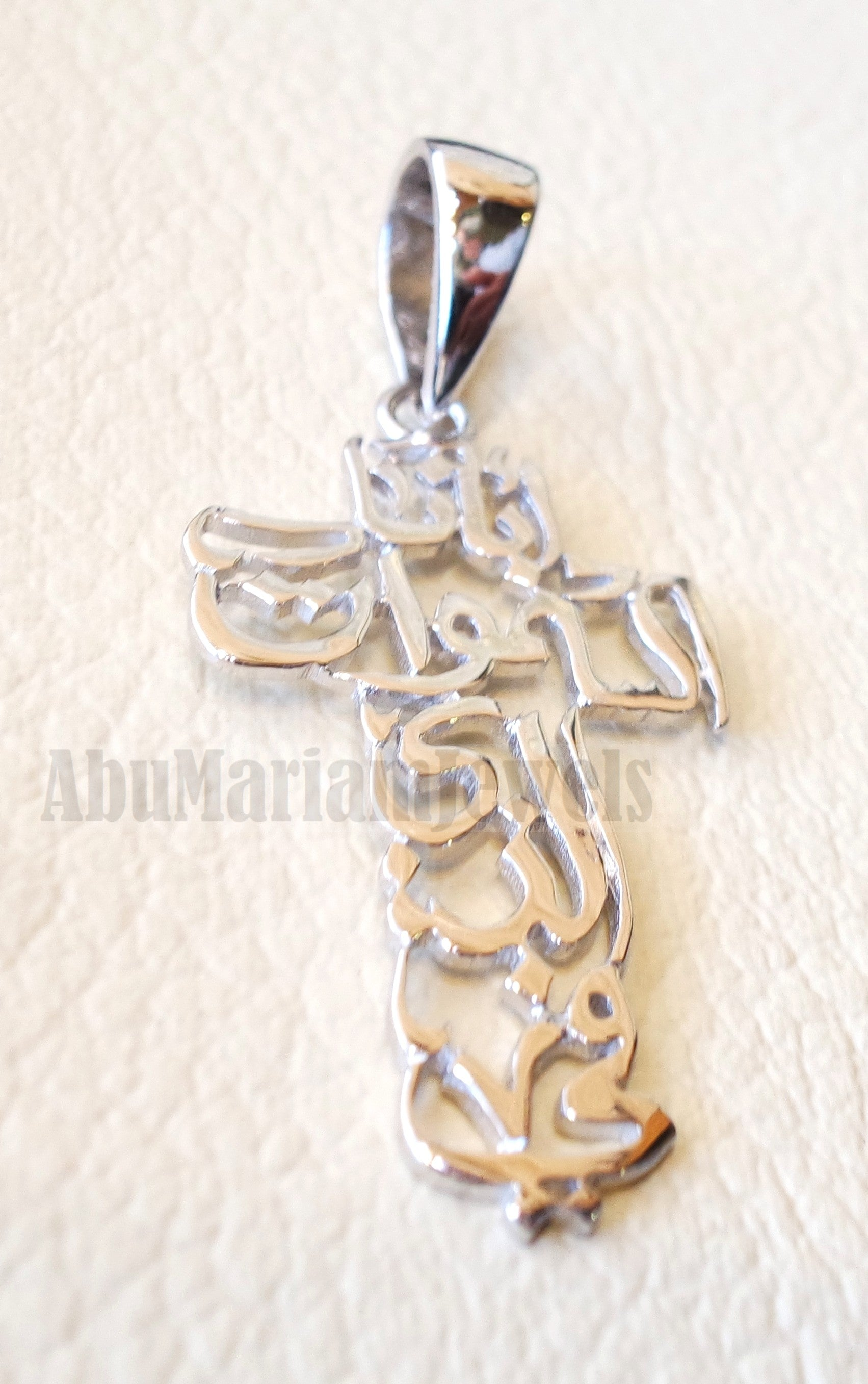 Arabic calligraphy cross our father who art in heaven pendant sterling silver 925 catholic orthodox christianity handmade fast shipping