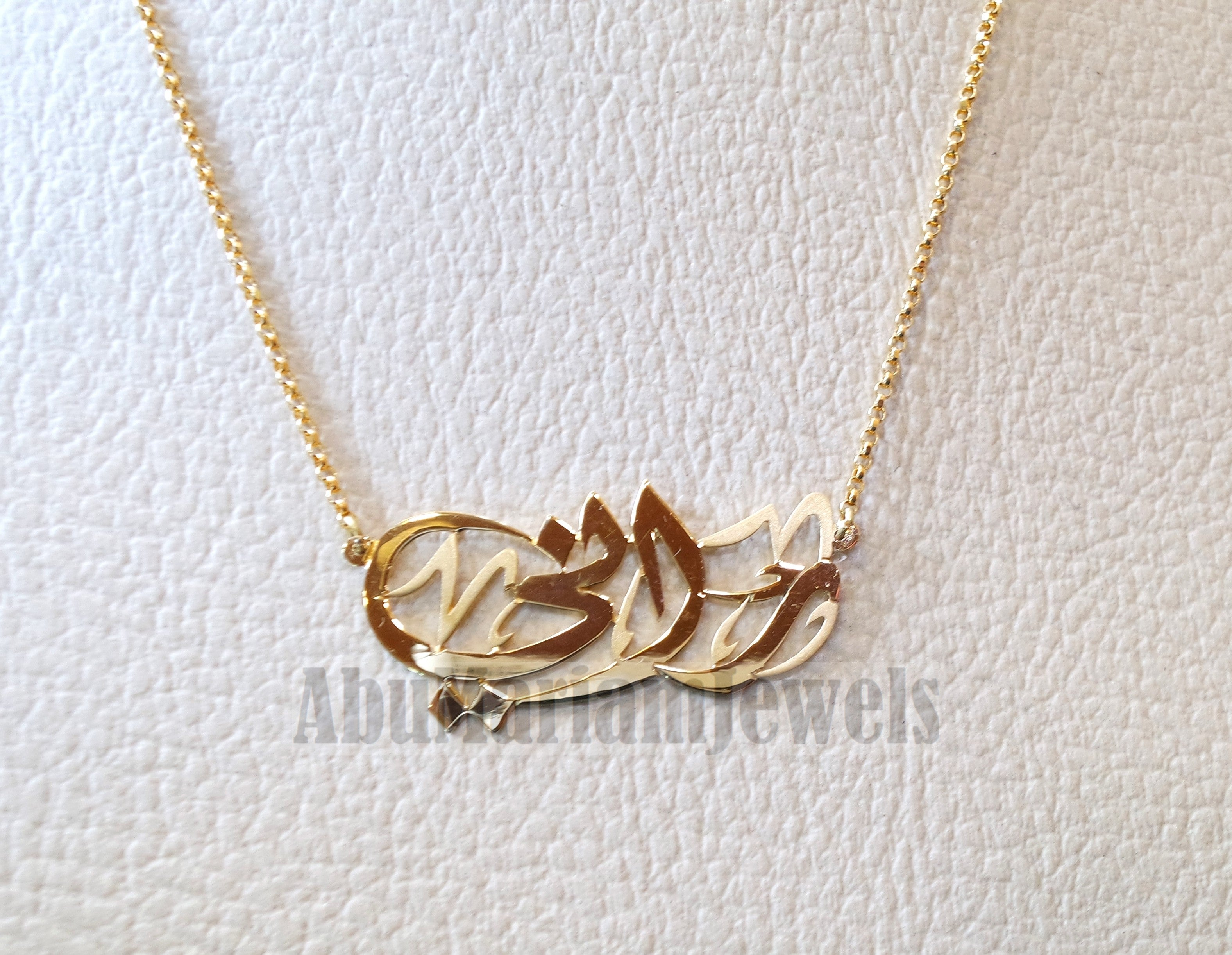 personalized customized 1 name 18 k gold arabic calligraphy pendant with chain standard , pear , rectangular or any shape fine jewelry N1003