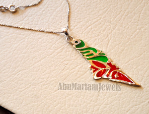 Palestine map pendant sterling silver 925 high quality jewelry arabic calligraphy colorful green and red enamel fast shipping خارطه فلسطين