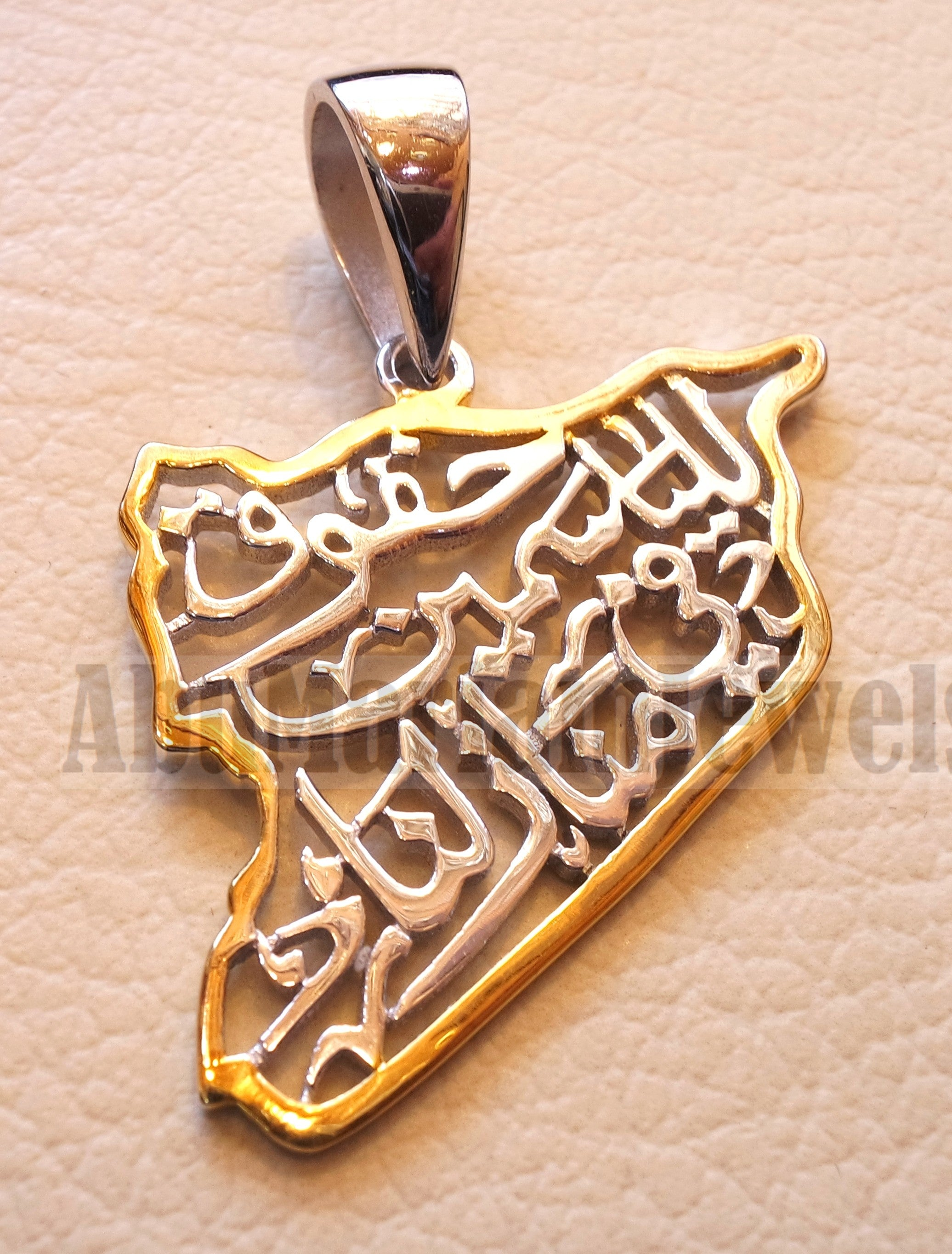 Syria map pendant with famous poem verse sterling silver 925 , yellow 14 k plating frame jewelry arabic fast shipping خارطه سوريا