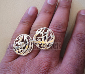 cufflinks , cuflinks 2 or 1 name one word each calligraphy arabic customized any name made to order sterling silver 925 men jewelry CF109