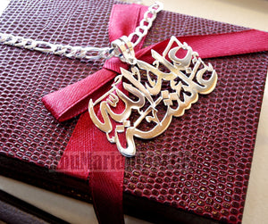 pendant with thick chain any two names arabic made to order customized name white polish sterling silver 925 big rectangle square shape تعليقه اسماء عربي