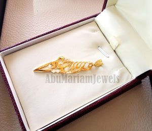 Palestine map pendant with arabic calligraphy 18 k gold jewelry arabic fast shipping خارطه و علم فلسطين