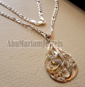 pendant with thick chain one or two names arabic made to order customized polish sterling silver 925 high quality big pear shape تعليقه اسماء عربي
