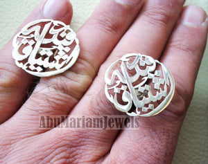 cufflinks , cuflinks name of two words each calligraphy arabic customized any name made to order sterling silver 925 heavy men jewelry cf006