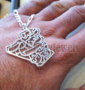 Algeria map Carte de l'Algérie pendant with thick chain famous national anthem verse sterling silver 925 jewelry Arabic fast shipping خريطة الجزائر