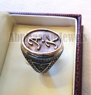 Initials Customized men ring personalized any 2 letters antique jewelry style sterling silver 925 and bronze any size In-1001